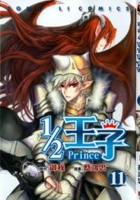 12 prince